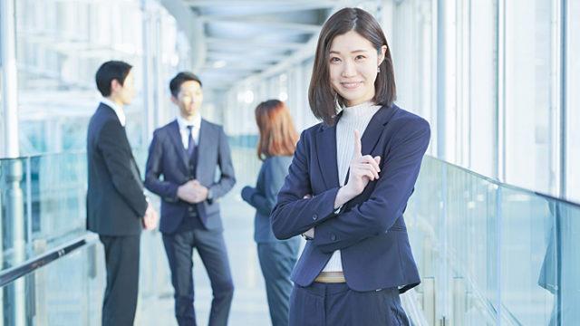 ビジネス実務法務 就職
