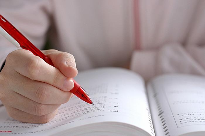 ビジネス実務法務検定 3級 テキスト おすすめ